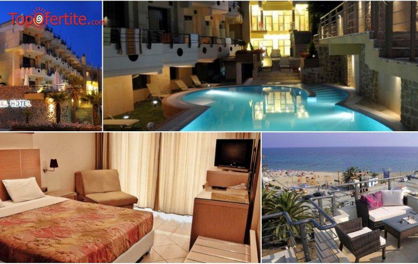 Imperial Hotel - Halkidiki 3*, Касандра, Халкидики - Гърция! Нощувка + закуска, вечеря и Безплатно дете до 9.99 г. на цени от 43,80 лв. на човек