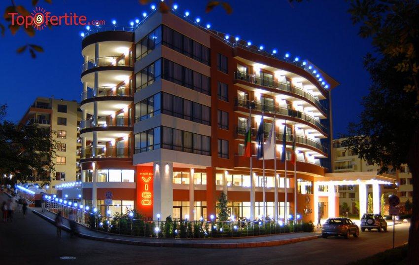 Хотел Виго 4*, Несебър! Нощувка + закуска, безплатно ползване на 4 басейна и дете до 12 г. БЕЗПЛАТНО само за 29,50 лв