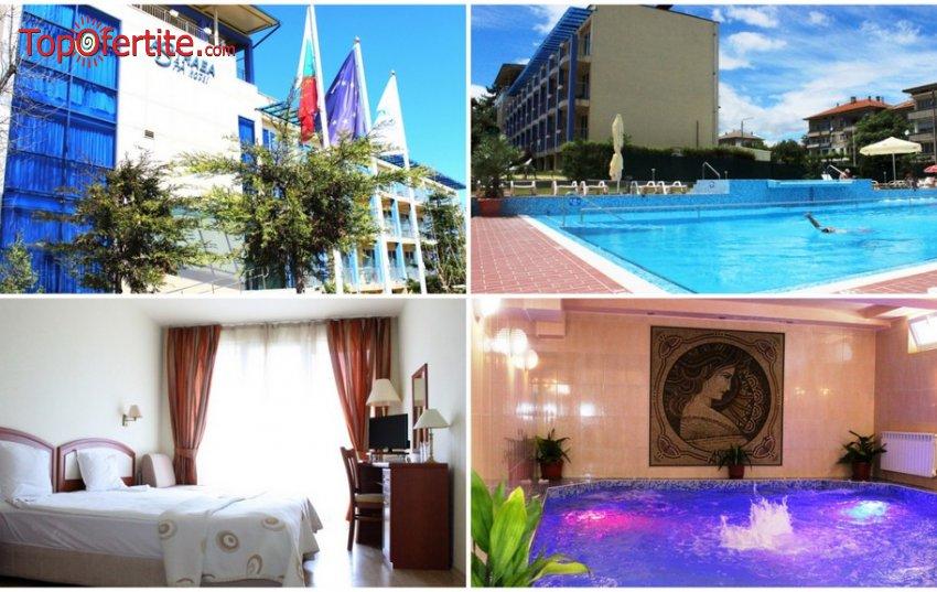 Релакс хотел Астреа 3*, Хисаря! 5 нощувки на база ИНКЛУЗИВ + опция 5 пречистващи организма процедури и Уелнес пакет на цени от 265 лв на човек (22-ри септември)