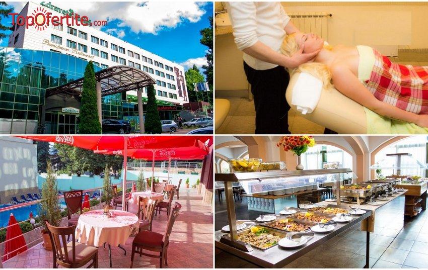 Хотел Здравец Уелнес и СПА 4*, Велинград! Нощувка + закуска, обяд, вечеря, 1 балнео процедура, 1 частичен масаж и Уелнес пакет за само за 52 лв