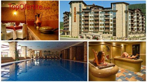 Балнео хотел Свети Спас 5*, Велинград до 22-ри декември! Нощувка в Апартамент за 2-ма възрастни и 2 деца + закуски, вечери, 1 СПА процедура и Уелнес пакет за 165 лв