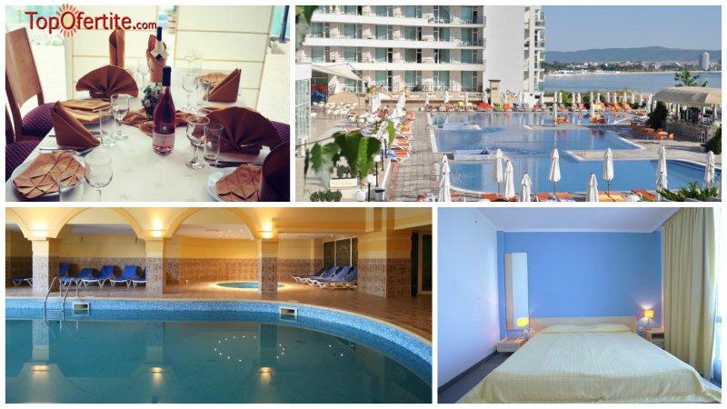 Хотел Феста Панорама 4*, Несебър Първа линия! Нощувка на база All inclusive + вътрешен и външен басейн на цени от 63.85 лв на човек