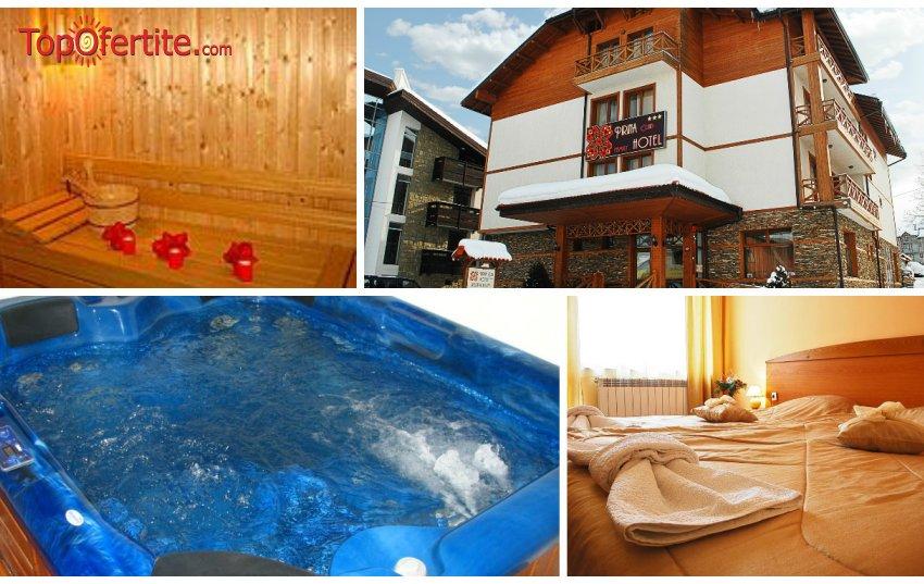 Хотел Пирина клуб Банско! 1 нощувка + закуска, фитнес и сауна само за 23 лв. на човек (22-ри септември)