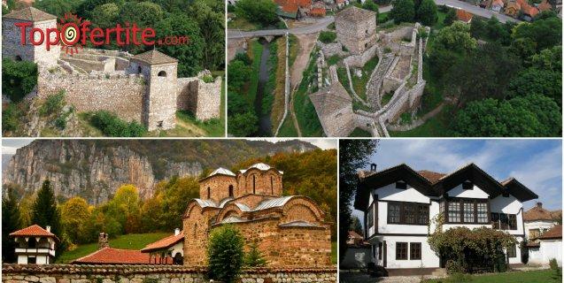 1 Dnevna Ekskurziya Do Pirot I Sukovski Manastir Samo Za 18 Lv
