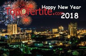 Нова Година в Сърбия – Лесковац! 3-дневна екскурзия + 2 нощувки, 2 закуски, 1 гала вечеря в кристална зала с неограничена консумация на напитки с жива музика само за 219 лв