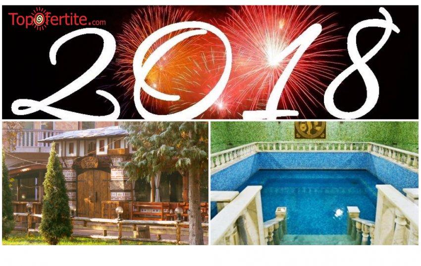 ЕКСКЛУЗИВНО Хотел РИМ, Велинград за Нова година! 3 нощувки + закуски, вечери, празнична Новогодишна вечеря и Уелнес пакет за 259 лв на човек
