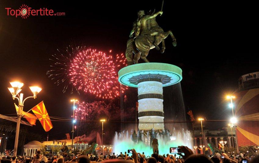 Нова Година в Скопие! 3-дневна екскурзия до Скопие с 2 нощувки в 3-звезден хотел, закуски и с опция за Новогодишна вечеря само за 159 лв