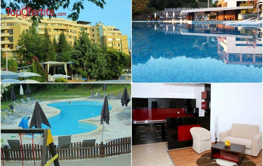 Апарт хотел Медите 3*, Сандански! 3 нощувки + закуски и Уелнес пакет на цени от 80 лв на човек