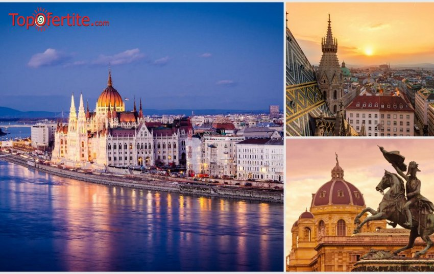 4-дневна екскурзия до Будапеща, Виена и бонус Нови сад! 2 нощувки + закуски и екскурзоводско обслужане само за 145 лв. вместо за 185 лв. (8-ми декември)