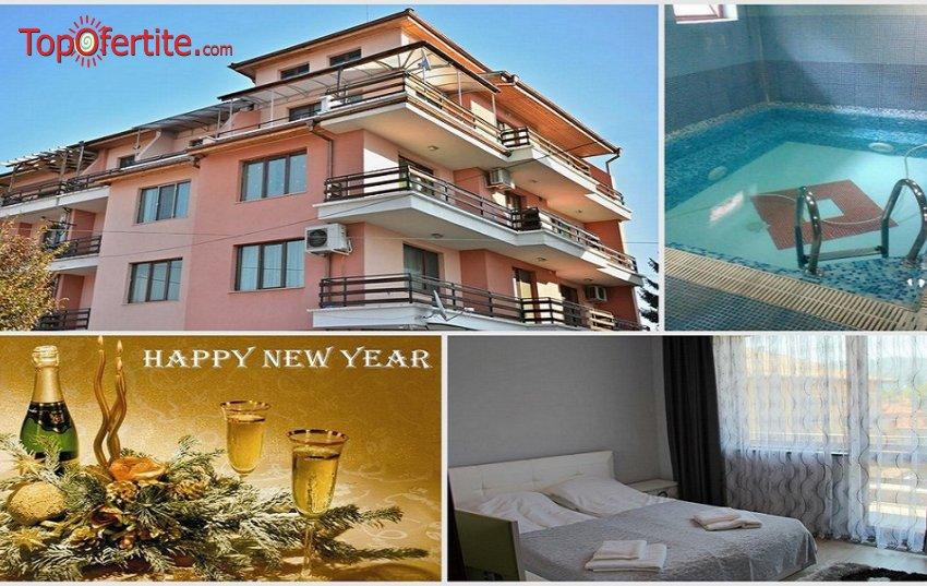 Хотелски апартаменти Панорама, Велинград за Нова Година! 2, 3 или 4 нощувки + закуски, вечери, опция за празнична вечеря и Уелнес пакет на цени от 59,50 лв.