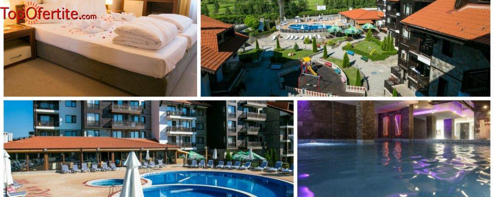 Хотел Балканско Бижу 4* Банско! 1, 2, 3, 5 или 7 нощувки на база само закуски или закуски и вечери, Уелнес пакет на цени от 28 лв. на човек