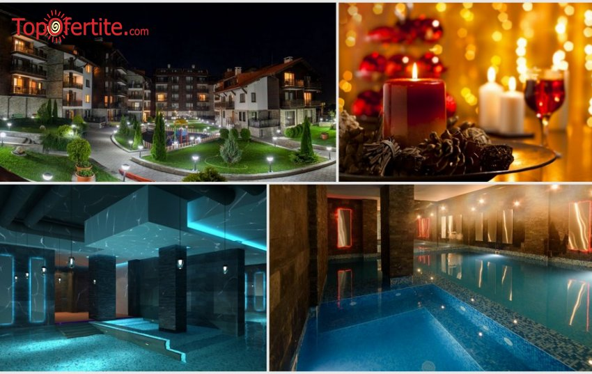 Хотел Балканско Бижу 4* Банско за Коледа! 2, 3 или 5 нощувки + закуски, празнични вечери на Бъдни Вечер и Коледа, безплатен транспорт до пистите и Уелнес пакет на цени от 190 лв.