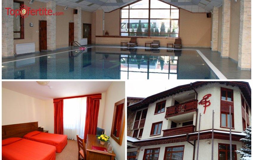 Хотел Евелина Палас 4*,  Банско за Есенната ваканция! Нощувка + закуска, басейн, сауна, фитнес и детски кът за 30 лв на човек
