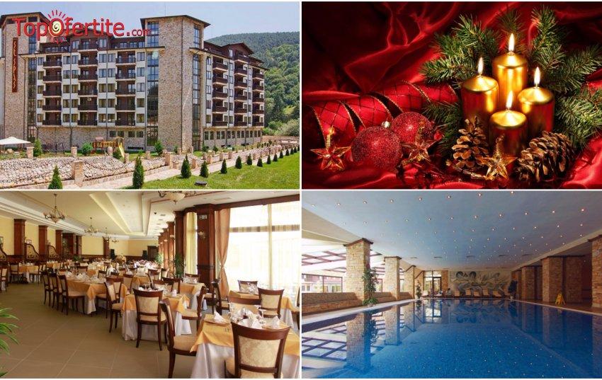 Балнео хотел Свети Спас 5*, Велинград за Коледа! 3 нощувки + закуски, вечери с музикална програма, подаръци и Уелнес пакет на цени от 270 лв на човек