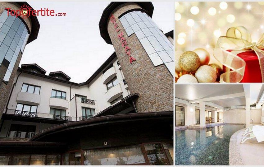 Хотел Марая 3*, Банско за Коледа! 2, 3 или 4 нощувки + закуски, вечери и Уелнес пакет на цени от 240 лв. на човек