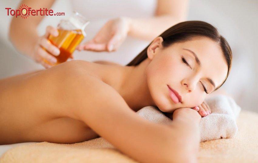 Детокс масаж с мед или релакс СПА масаж на цяло тяло 60мин. от Beauty & Wellness studio Mom`s place само за 15 лв вместо за 30 лв.