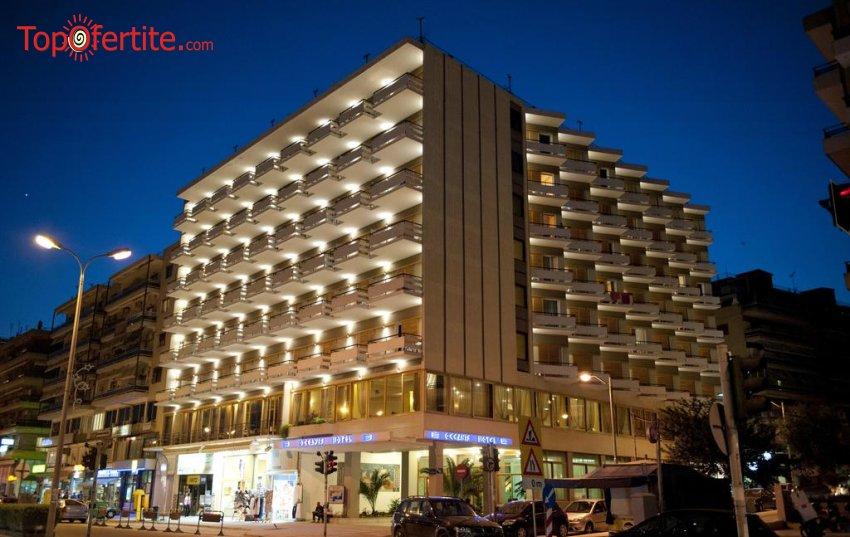 Oceanis Hotel 3*, Кавала, Гърция - за Нова Година! 3 нощувки + закуски и Гала вечеря + безплатно дете до 3,99г. на цени от 210,60 лв на човек