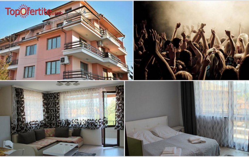Хотелски апартаменти Панорама, Велинград за 8-ми декември! 1 или 2 нощувки + със закуски на цени от 29,50 лв