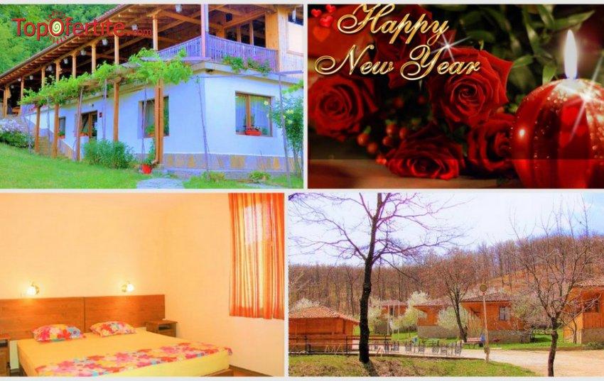 Екоселище Синият Вир, село Медвен за Нова Година! 3 нощувки + празнична новогодишна вечеря само за 220 лв. на човек