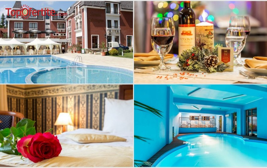 Хотел Шато Монтан, Троян за Коледа! 3 или 4 нощувки + закуски, специални празнични вечери и Уелнес пакет на цени от 177 лв. на човек