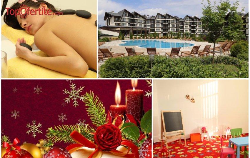 Хотел Аспен Ризорт Голф и СПА, Банско - за Коледа! 2, 3, или 4 нощувки + закуски, вечери, новогодишна Гала вечеря, закрит басейн и сауна парк на цени от 133 лв на човек