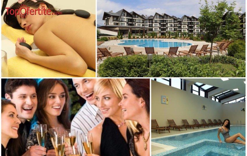 Хотел Аспен Ризорт Голф и СПА, Банско - за 8-ми Декември! 1, 2 или 3 нощувки + закуски, празнична вечеря, Ди-джей, закрит басейн и сауна парк на цени от 46 лв на човек