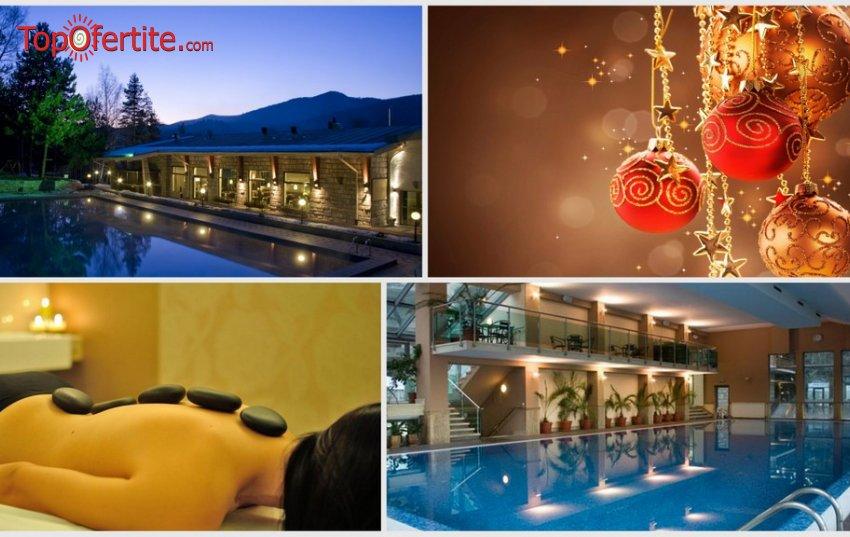 Хотел Велина 4*, Велинград за Коледа! 3 нощувки + закуски, празнични вечери на 24 и 25.12. 2 минерални басейна, джакузи, парна баня и сауна само за 247 лв. на човек