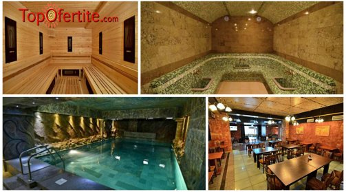 Хотел България 3*, Велинград! Нощувка + закуска, вечеря, топъл минерален басейн, джакузи, сауна, парна баня на цени от 32,50 лв на човек