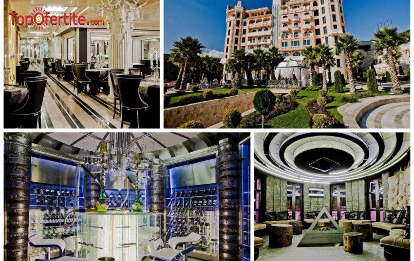 Хотел Роял Касъл 5*, Елените - Thanksgiving парти вечер в американски стил! Нощувка + закуска, парти вечеря и Уелнес пакет на цени от 58,60 лв на човек