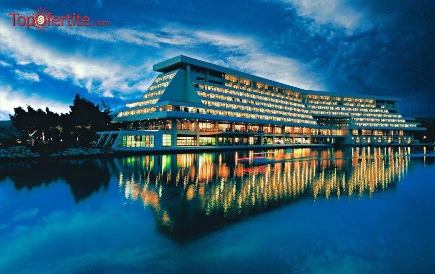 Porto Carras Meliton Hotel 5*, Ситония, Халкидики, Гърция - за Коледа! 2 нощувки + закуски, вечери и Гала вечеря + безплатно дете до 11,99г. на цени от 251,80 лв на човек