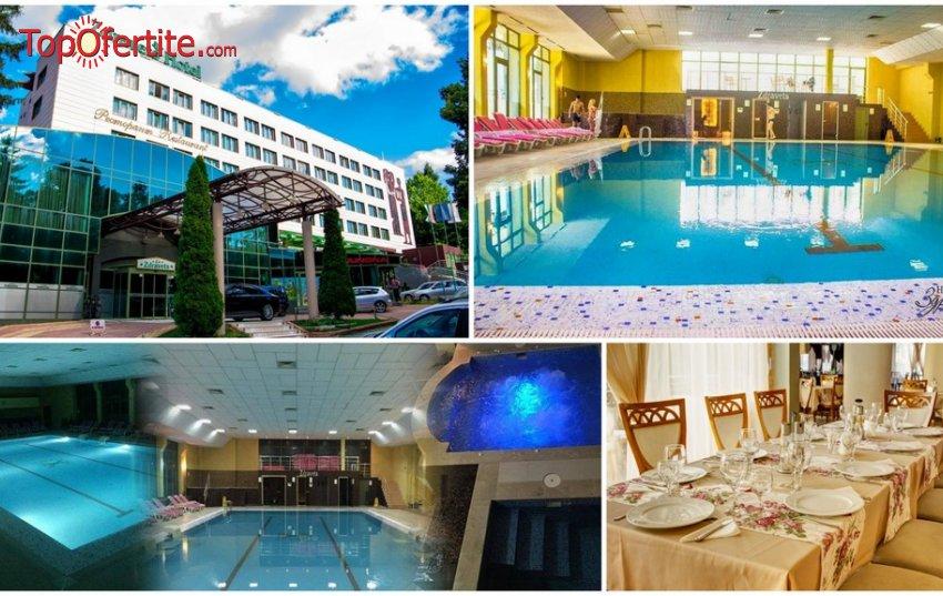 Хотел Здравец Уелнес и СПА 4*, Велинград за 8-ми Декември! 2 нощувки + закуски, вечери, празнична вечеря на 08.12 с DJ парти и много изненади + Уелнес пакет на цени от 151 лв. на човек