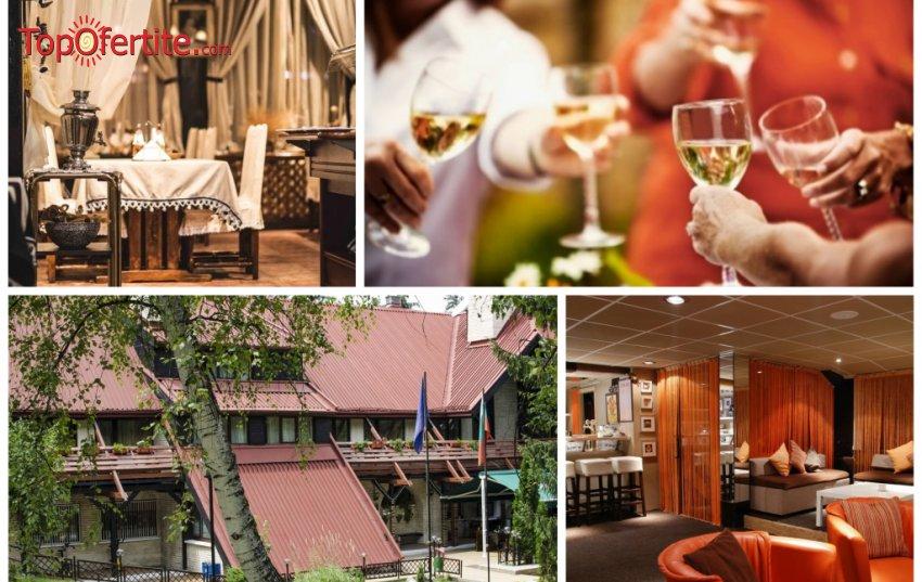 Хотел Бреза, Боровец за Вашето Коледно парти! Нощувка + закуска, Празнична вечеря и СПА център за 59 лв на човек