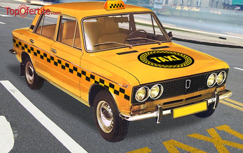 Годишен технически преглед на лек автомобил, джип, бус, такси или лекотоварен в Автоцентър СЛИК Студентски град само за 29 лв