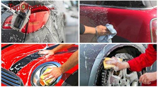 Комплексно измиване на лек автомобил + ПОДАРЪК, Пране на салон, машинно пастиране, полиране на фарове от Автокозметичен център ВИТОША ПАРК за 9,99 лв