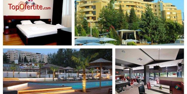 Апарт хотел Медите 3*, Сандански! 2 нощувки за Двама + закуски, по 1 СПА процедура по избор на човек за престоя и Уелнес пакет за 64 лв. човек