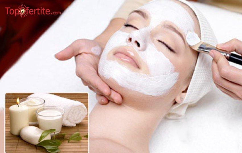 Избелваща терапия за лице с Кисело Мляко от Beauty & Wellness studio Mom`s place само за 15 лв