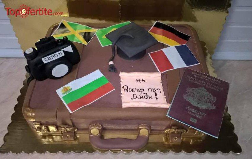 3D детска торта и надпис по желание - 25 или 30 парчета от Кафе-сладкарница Орхидея само за 54 лв или 64 лв