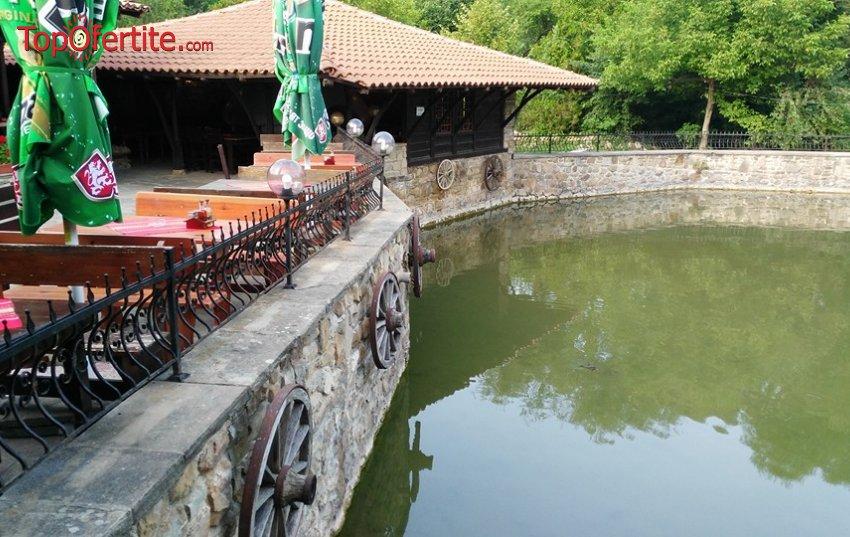 Хотел Механа Старата Воденица, гр. Котел! Нощувка + закуска, обяд и вечеря само за 21,90 лв на човек