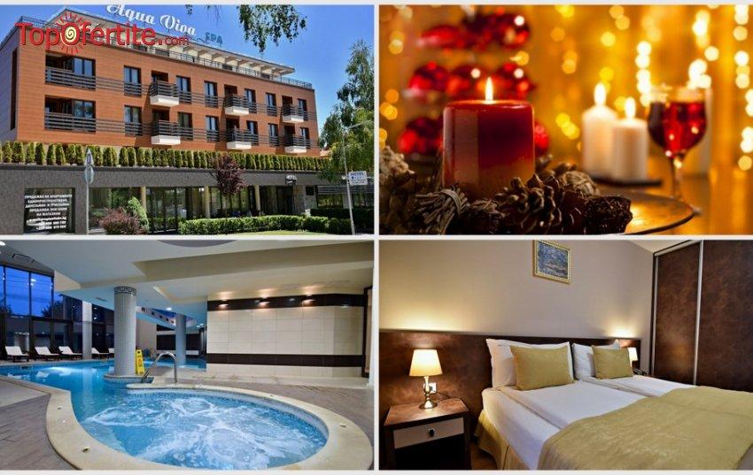 Хотел Аква Вива СПА, Велинград за Коледа! 3 или 4 нощувки + закуски, вечери, традиционна вечеря за Бъдни вечер, празнична вечеря за Коледа и Уелнес пакет на цени от 275 лв.
