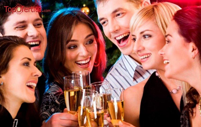 Куверт по избор за фирмено парти, банкет, семинар, мероприятие или рожден ден в Ресторант Слатина с вкл. салата, основно, алкохол, плата и безалкохолно на цени от 33 лв на човек