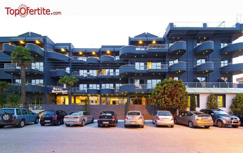 Хотел Mediterranean Resort 4*, Олимпийска ривиера, Катерини - Гърция за Коледа! 3 нощувки + закуски, вечери и Гала вечеря + ползване на вътрешен басейн на цени от 280 лв. на човек
