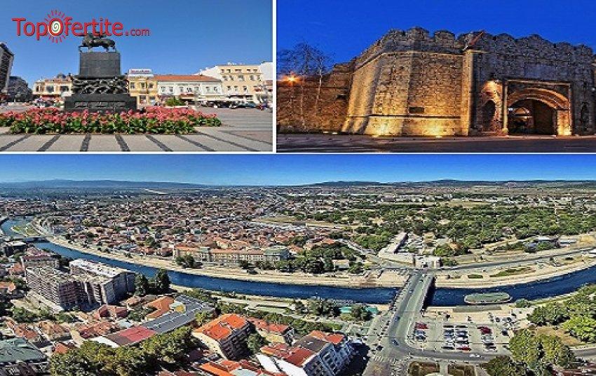Предколеден шопинг в Пирот и Ниш! 1-дневна екскурзия до Пирот и Ниш с посещение на Челе кула (Кулата с черепите) само за 25лв