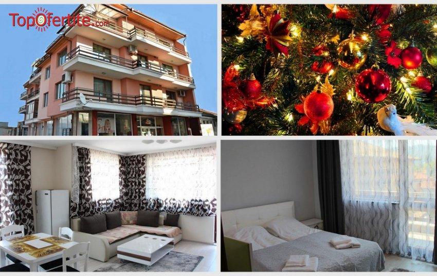 Хотелски апартаменти Панорама,Велинград за Коледа! 2 или 3 нощувки + закуски, опция за празничен обяд и вечеря и Уелнес пакет на цени от 64,50 лв.