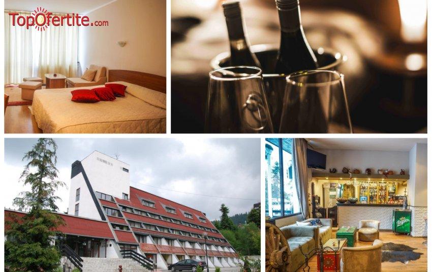 Хотел Мура, Боровец - за 8-ми декември! 1, 2 или 3 нощувки + закуски и Празнична вечеря на цени от 59 лв на човек