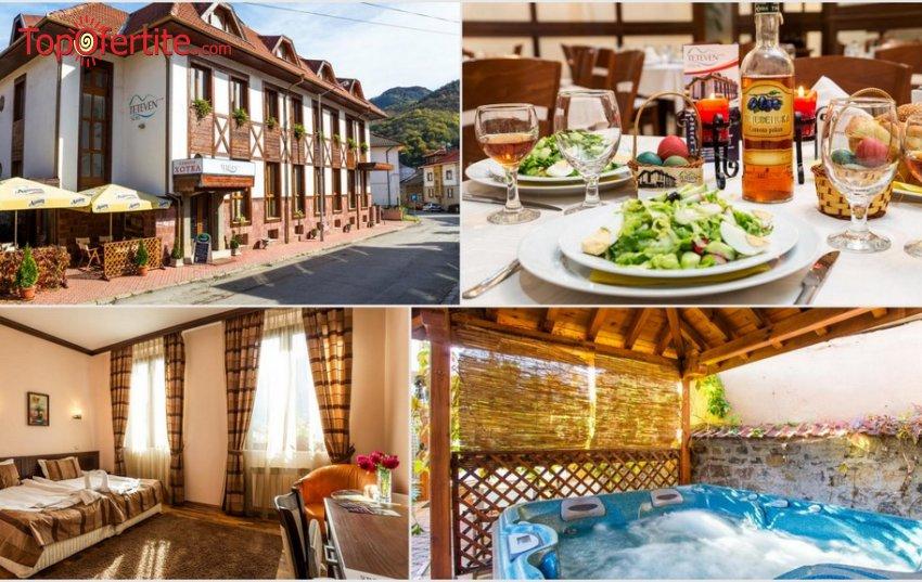 Хотел Тетевен за 8 декември! 2 нощувки + 2 закуски, 1 празнична вечеря и сауна на цени от 89,60 лв на човек
