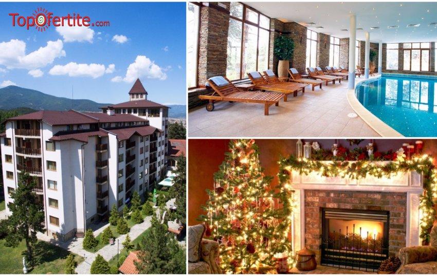 Хотел СПА Клуб Бор 4*, Велинград за Коледната ваканция! 3 нощувки + закуски, вечери, едната традиционна на Бъдни вечер, празнична Коледна, подаръци и Уелнес пакет на цени от 232,50 лв на човек и дете до 12г Безплатно