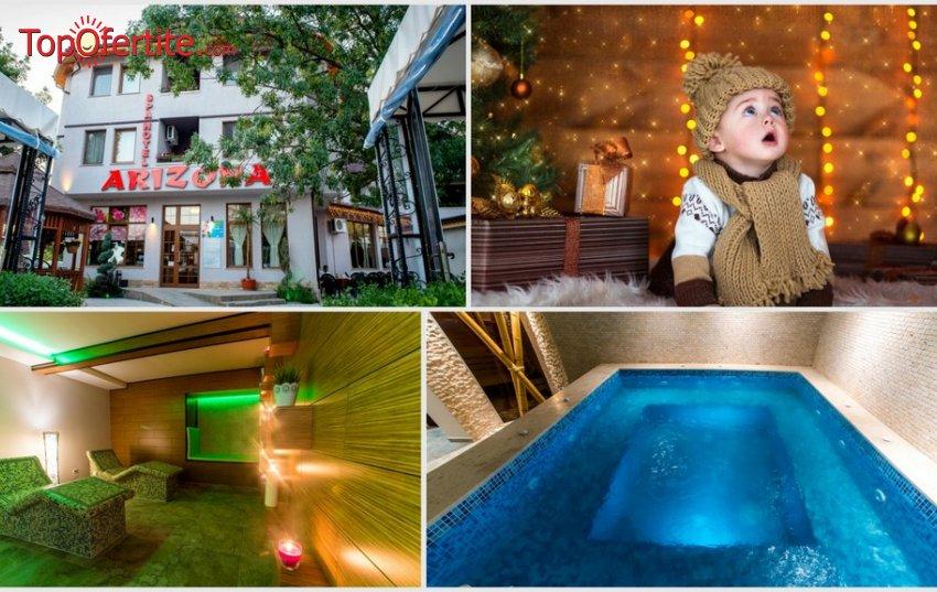 Хотел Аризона 3*, Павел баня за Коледа! 4 нощувки + 2 закуски и 2 вечери и Уелнес пакет само за 139,50 лв. на човек