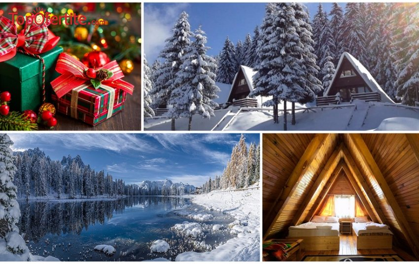 Вилно селище Романтика Форест, Батак до язовир Широка Поляна за Коледа! 2 или 3 нощувки + закуски, вечери, празнична вечеря и Уелнес пакет на цени от 250 лв.