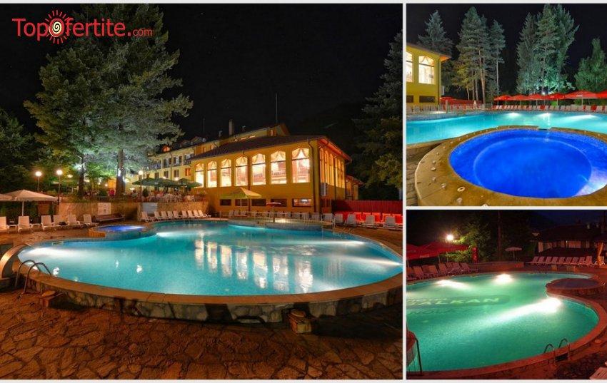 Хотел Балкан 3*, село Чифлик! 2, 3 или 4 нощувки + закуски, безплатна релакс терапия, басейн с топла минерална вода, турска баня, джакузи, топила, сауна и парна баня на цени от 111 лв.
