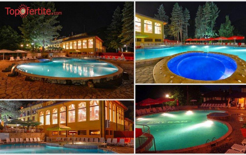 Хотел Балкан 3*, село Чифлик! 3, 4 или 5 нощувки + закуски, вечери, опция за обяд, басейн с топла минерална вода, турска баня, джакузи, топила, сауна и парна баня на цени от 164,70 лв. на човек